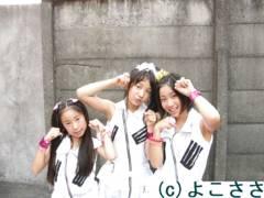 f:id:yokosasa:20081211015543j:image