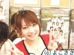 f:id:yokosasa:20090101214904j:image
