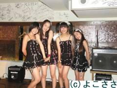 f:id:yokosasa:20091027214550j:image