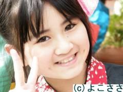 f:id:yokosasa:20100419235525j:image