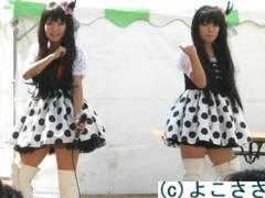 f:id:yokosasa:20100907213939j:image