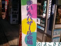 f:id:yokosasa:20101206181737j:image
