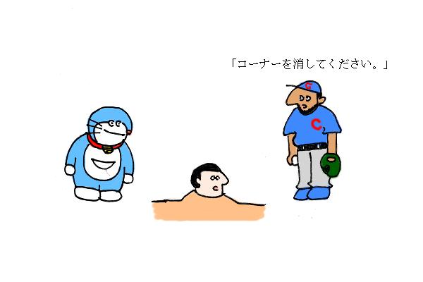 f:id:yokoshi_man:20190901010421p:plain