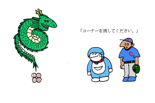 f:id:yokoshi_man:20190903214433p:plain