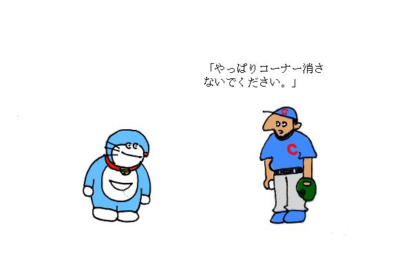 f:id:yokoshi_man:20190910012311p:plain