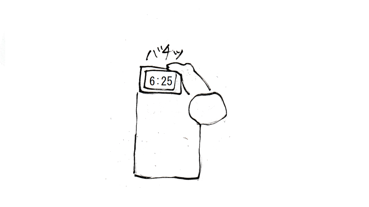 f:id:yokoshi_man:20200120025046p:plain