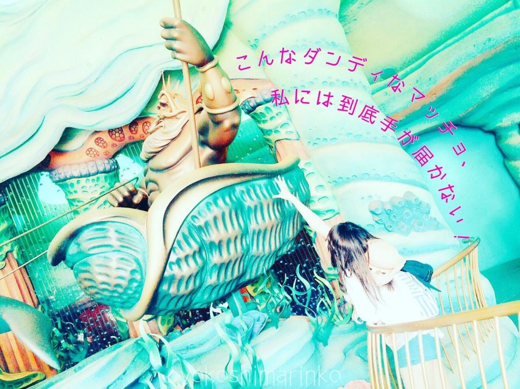 f:id:yokoshimanakokoro:20170517171919j:plain