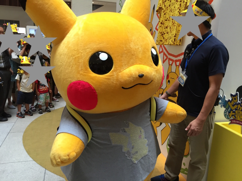 f:id:yokoshimauma:20160812130912j:plain