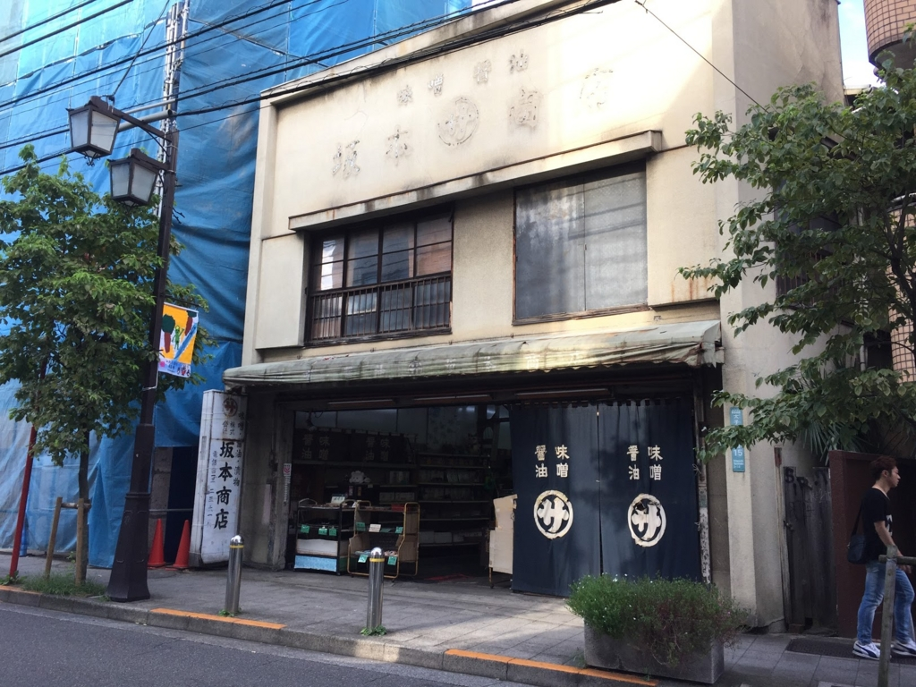 f:id:yokoshimauma:20161004155014j:plain