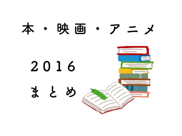 f:id:yokoshimauma:20170104173016j:plain