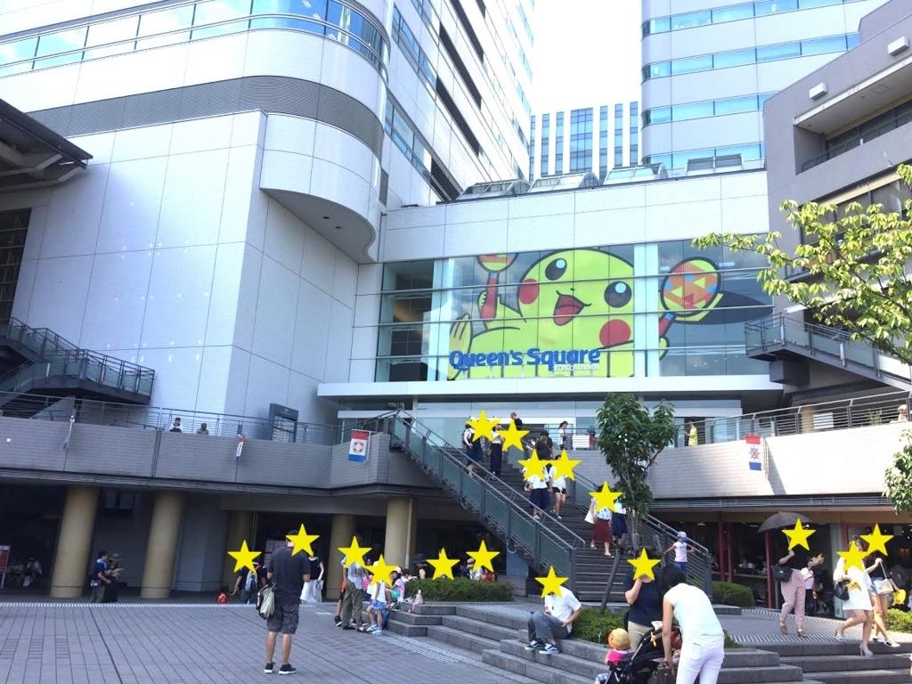 f:id:yokoshimauma:20170809235518j:plain