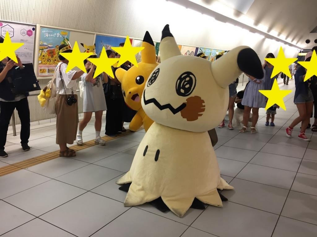 f:id:yokoshimauma:20170810002210j:plain