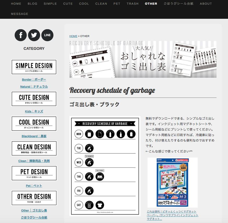 f:id:yokoshimauma:20180111233126p:plain
