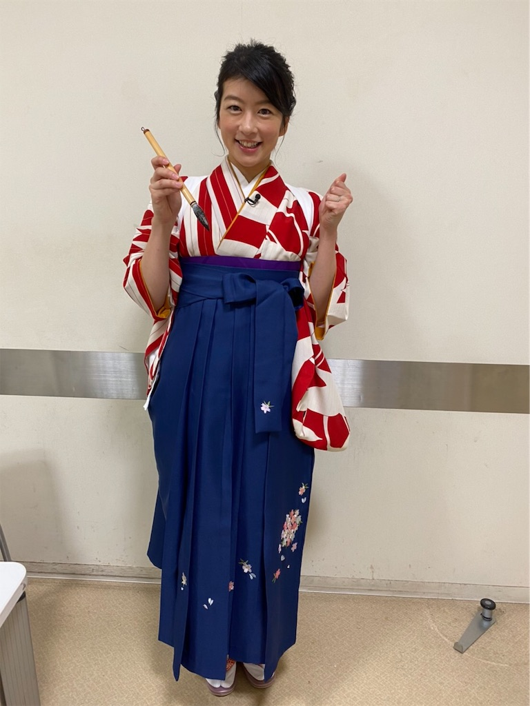 f:id:yokoshono517:20200124170743j:image