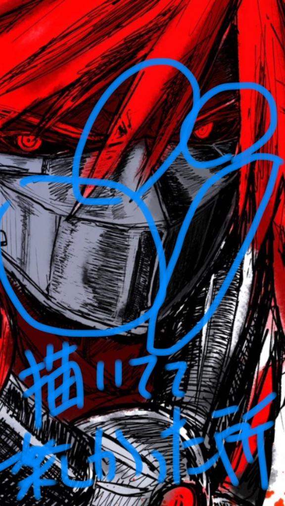 f:id:yokosimamanako:20160630014854j:plain