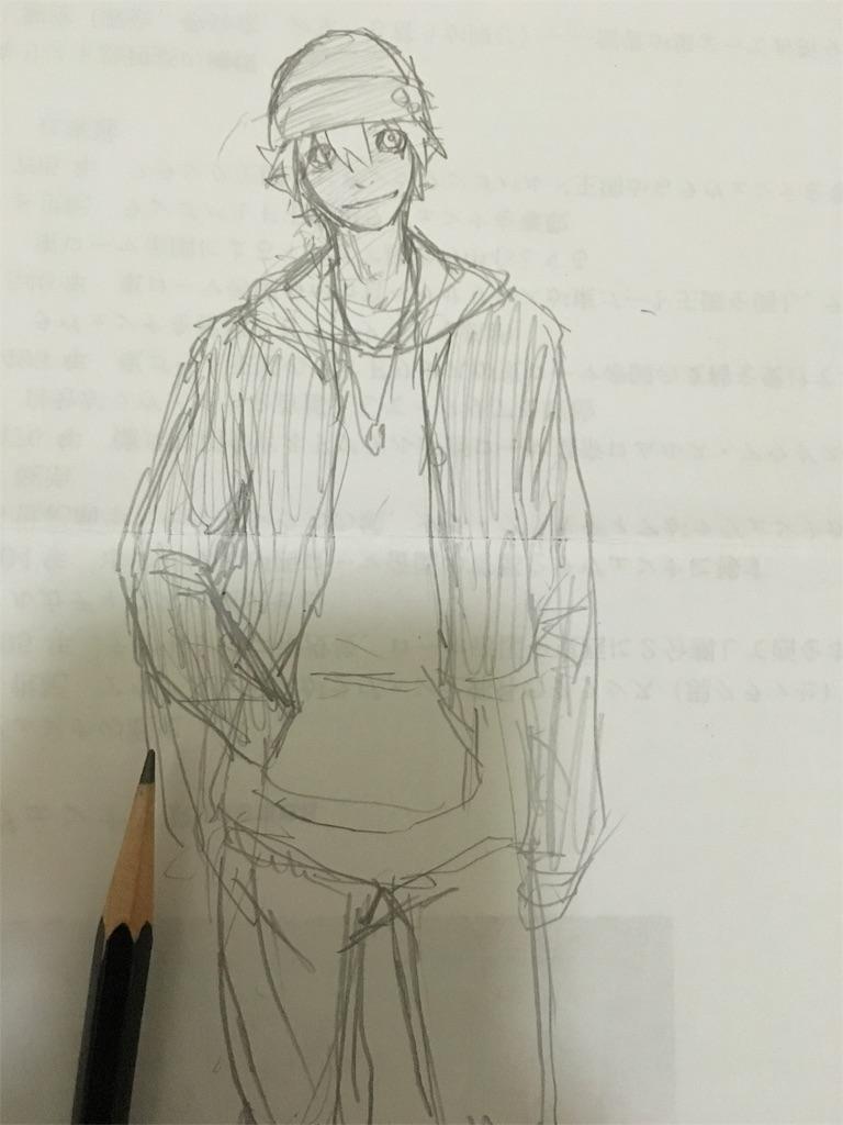 f:id:yokosimamanako:20160817145059j:image