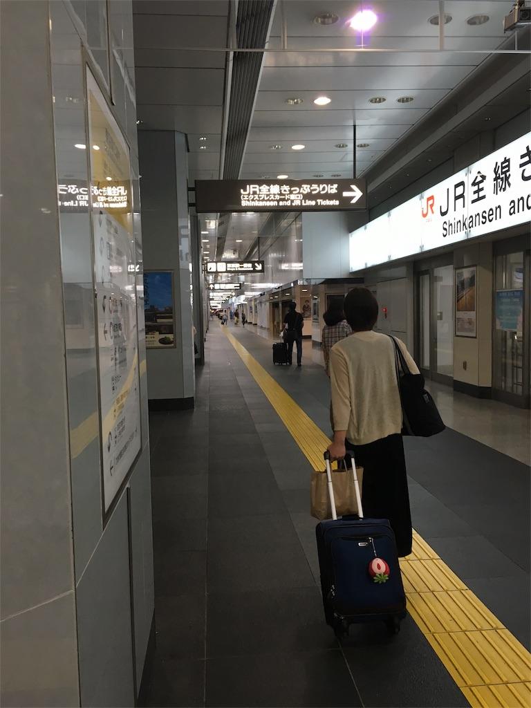 f:id:yokosimamanako:20160821070603j:image