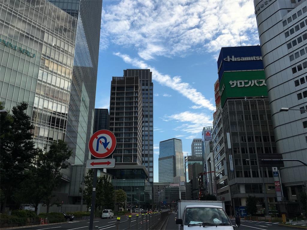f:id:yokosimamanako:20160821071050j:image
