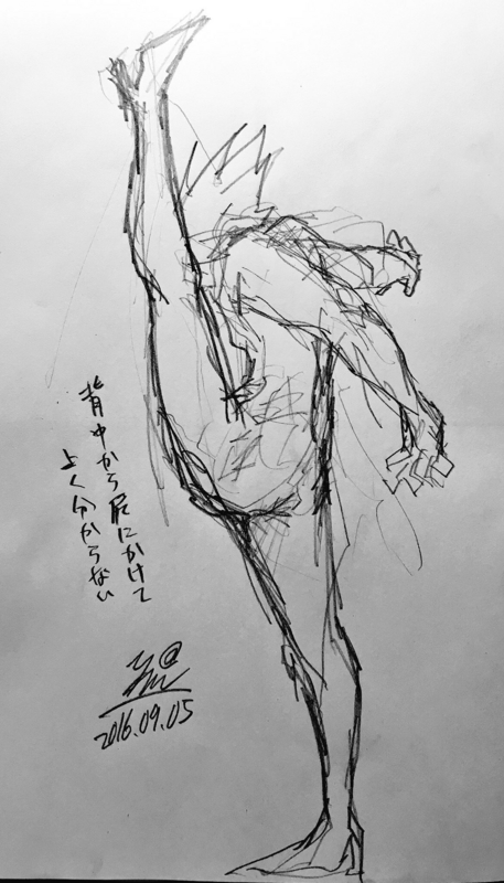 f:id:yokosimamanako:20160905005503j:plain