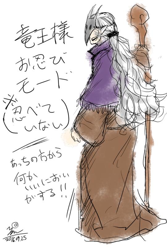 f:id:yokosimamanako:20160925140455p:plain