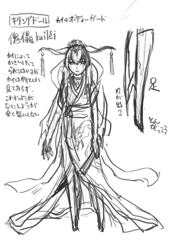 f:id:yokosimamanako:20161016234115p:plain