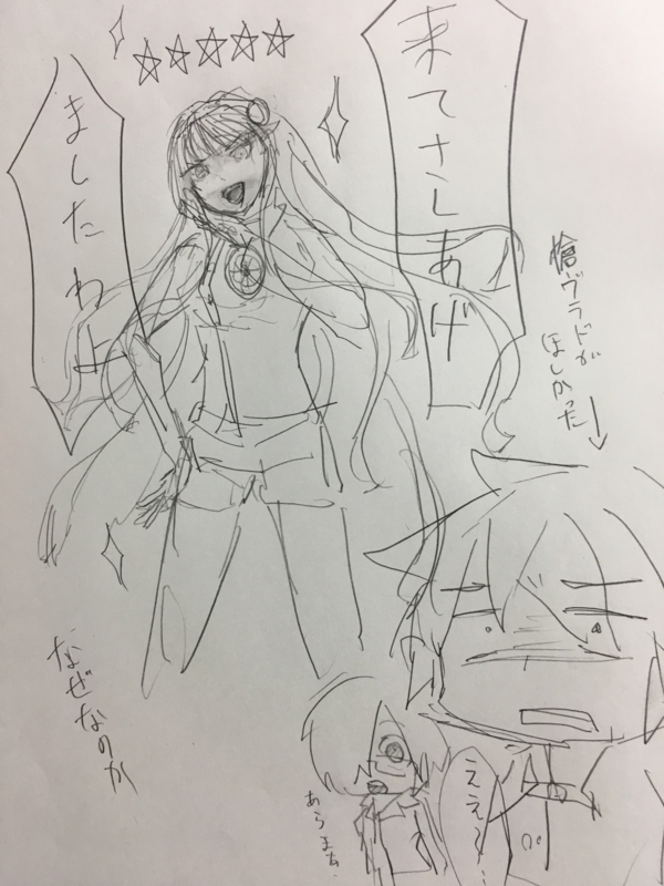 f:id:yokosimamanako:20161027203730j:plain