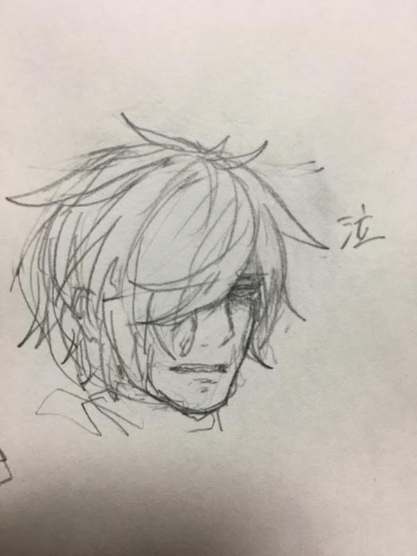 f:id:yokosimamanako:20161027204008j:plain