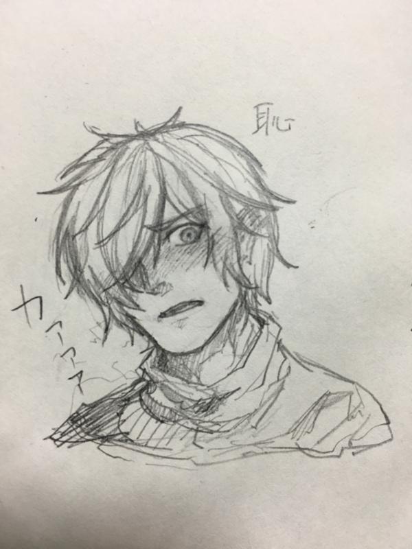 f:id:yokosimamanako:20161027204025j:plain