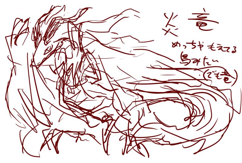 f:id:yokosimamanako:20161114000747p:plain