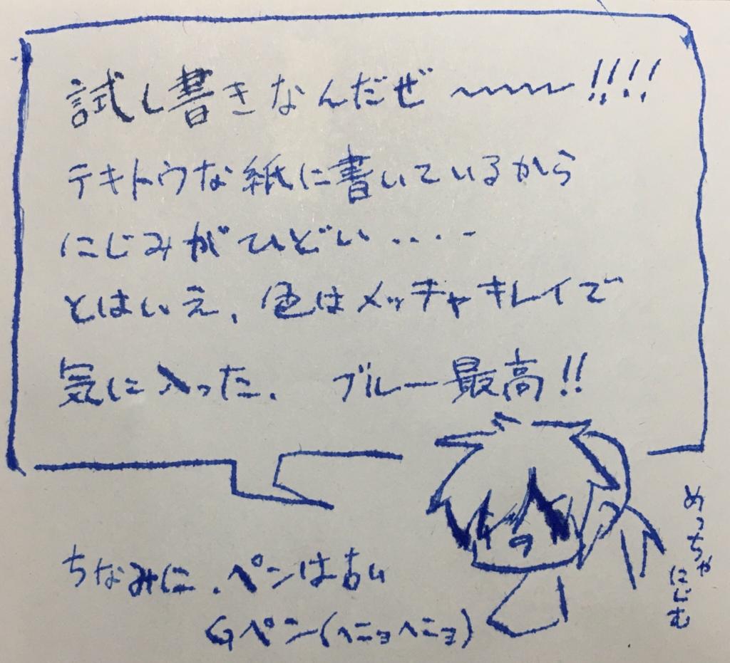 f:id:yokosimamanako:20161219092932j:plain