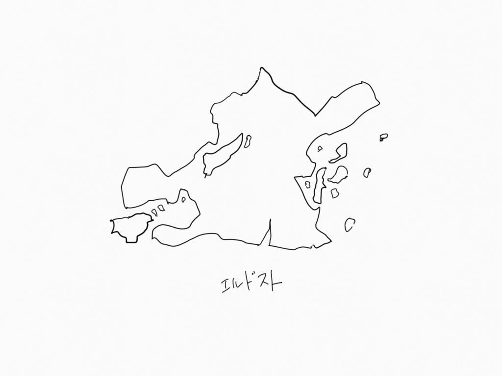 f:id:yokosimamanako:20170308201708p:plain