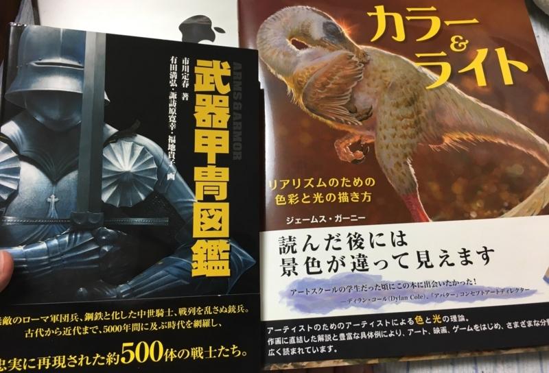 f:id:yokosimamanako:20170720001818j:plain