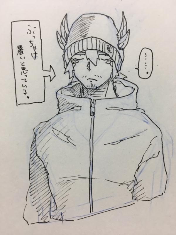 f:id:yokosimamanako:20171016022317j:plain