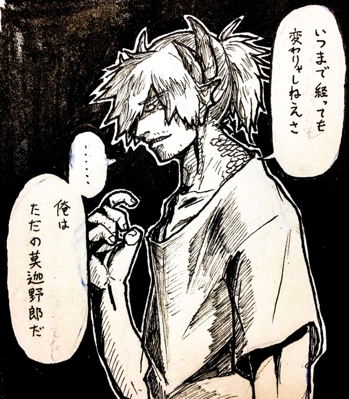 f:id:yokosimamanako:20171021023526j:plain