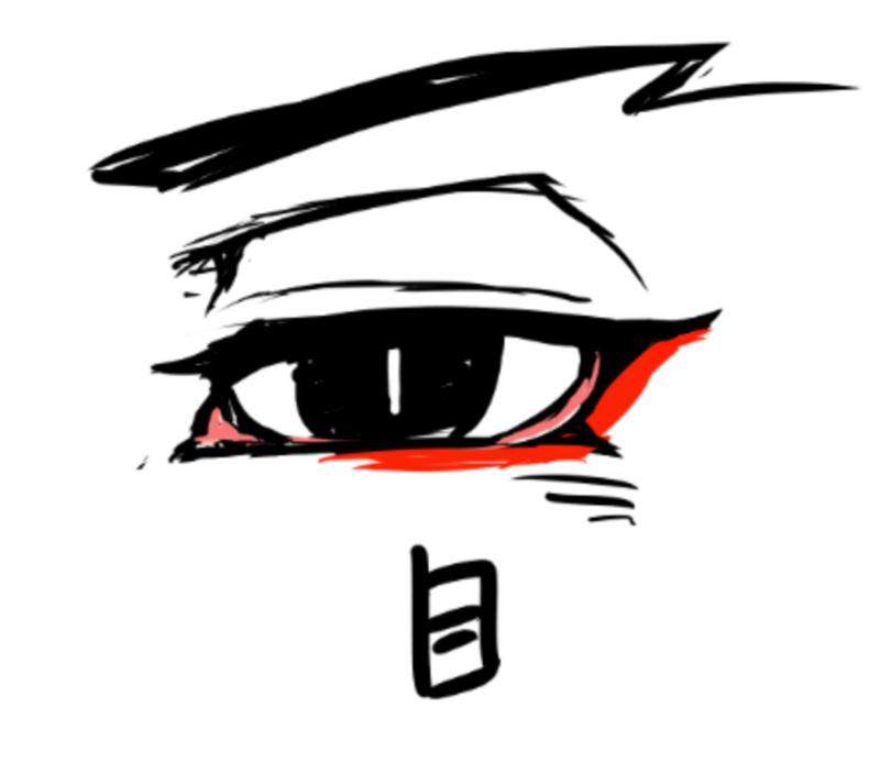 f:id:yokosimamanako:20180430191207j:plain