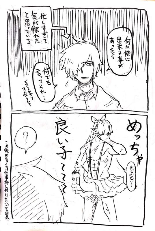 f:id:yokosimamanako:20180516032612j:plain