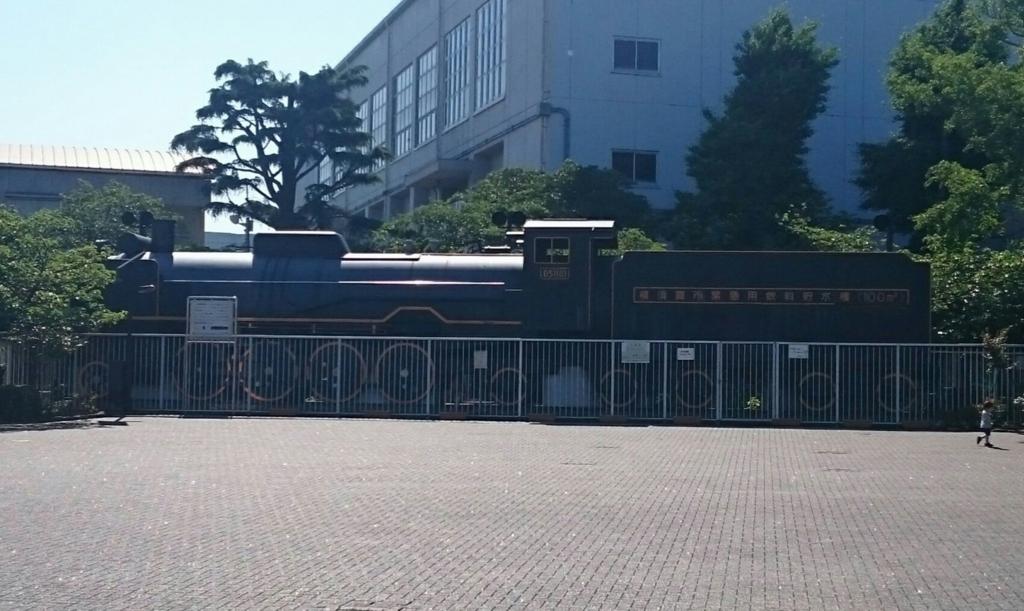 f:id:yokosuka206rc:20160609003749j:plain