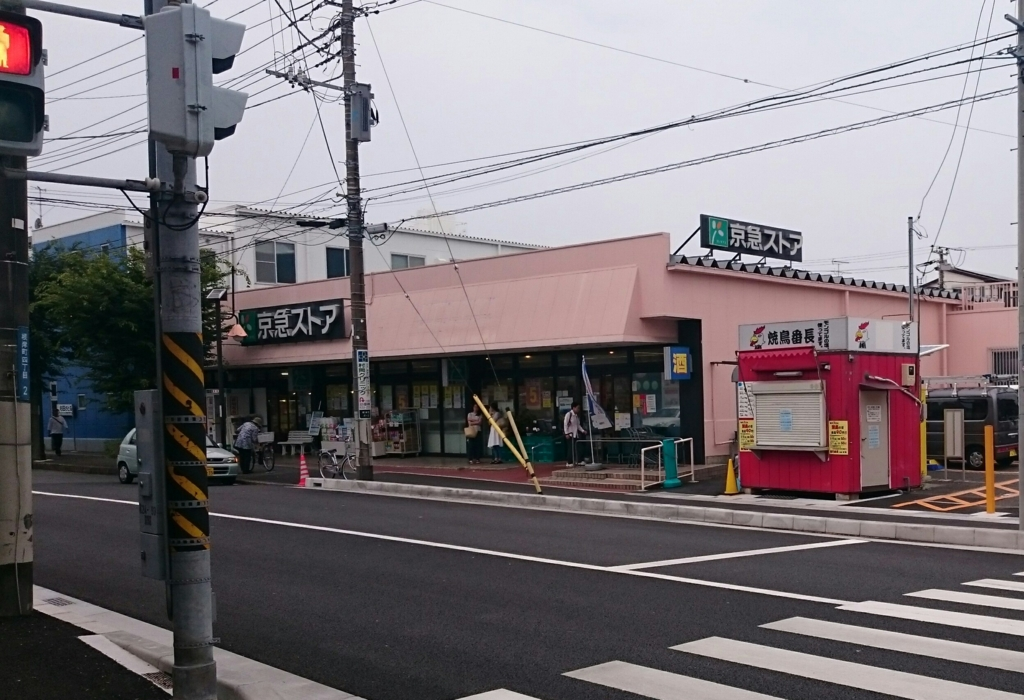 f:id:yokosuka206rc:20160708213549j:plain