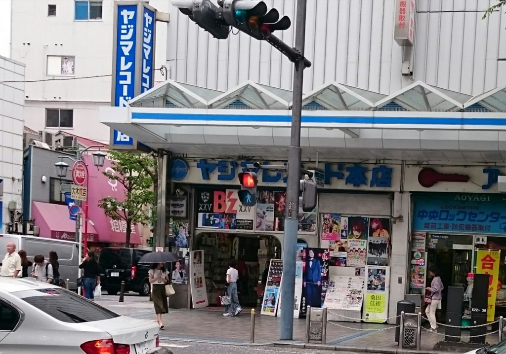 f:id:yokosuka206rc:20160710145547j:plain