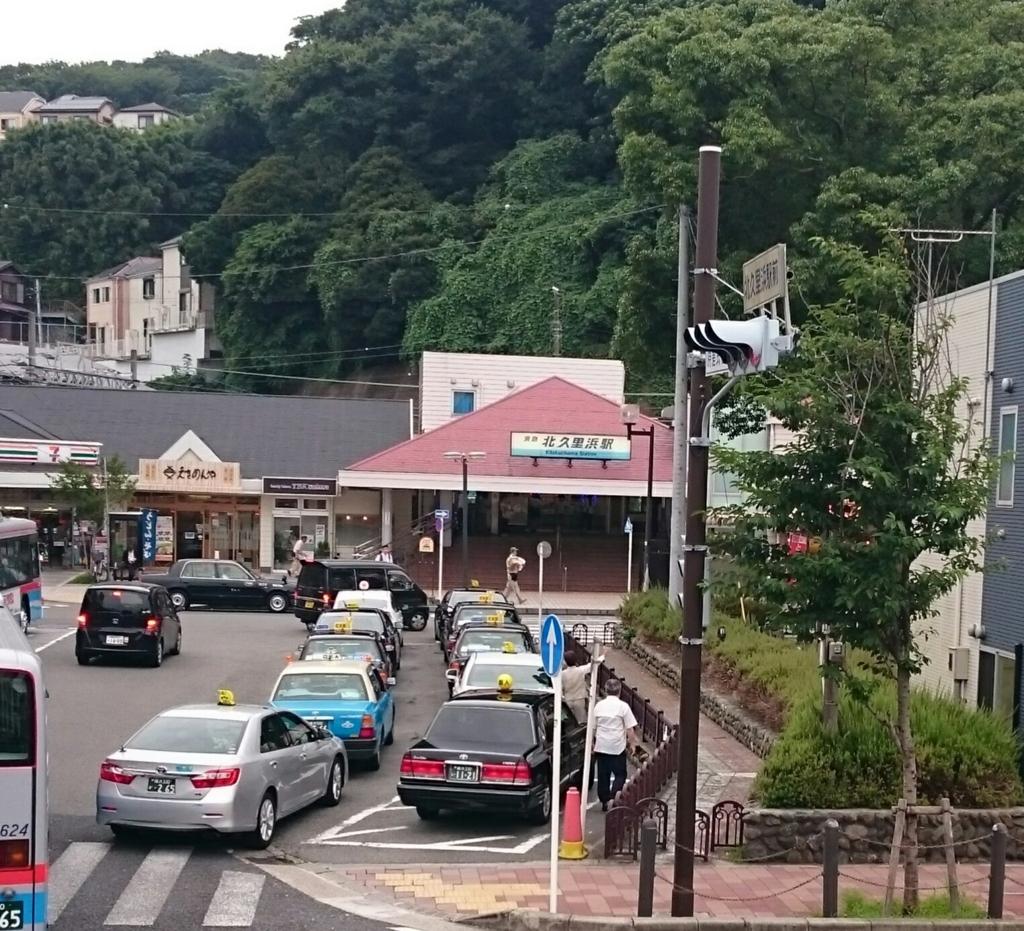 f:id:yokosuka206rc:20160716075010j:plain