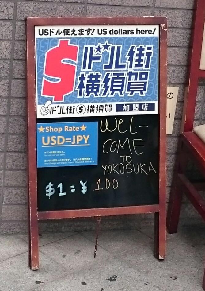 f:id:yokosuka206rc:20161012001538j:plain