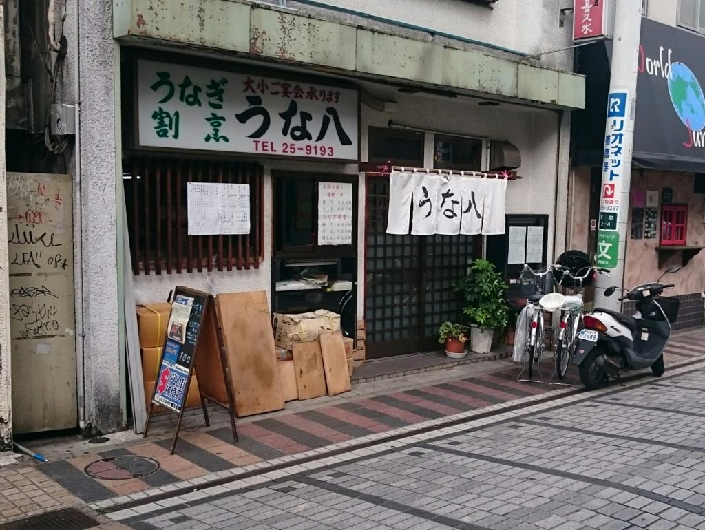 f:id:yokosuka206rc:20161012114507j:plain