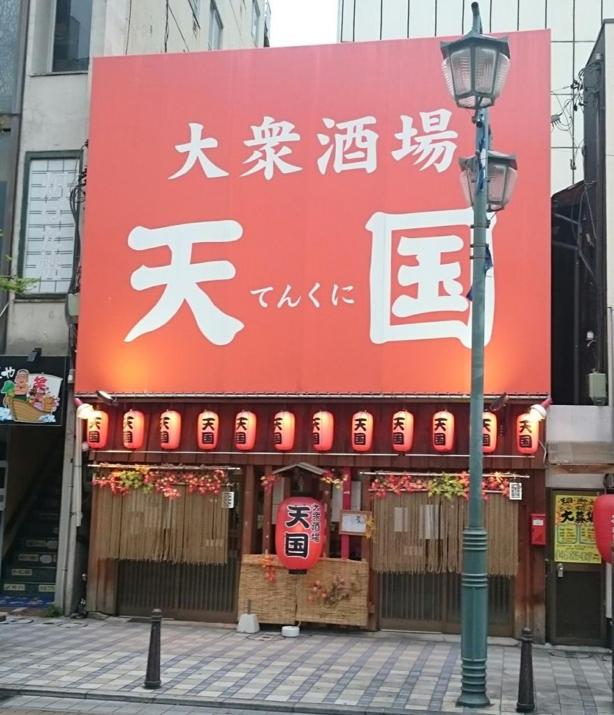 f:id:yokosuka206rc:20161028082104j:plain