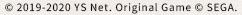 f:id:yokosukasides:20210217021548j:plain