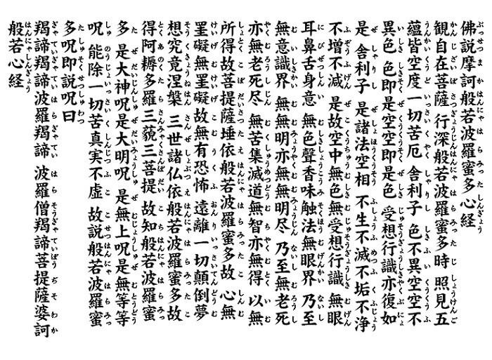 f:id:yokota-sekizai:20170107155641j:plain