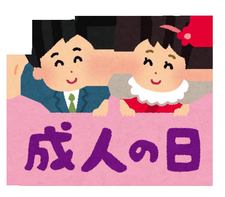 f:id:yokota-sekizai:20170107165705p:plain