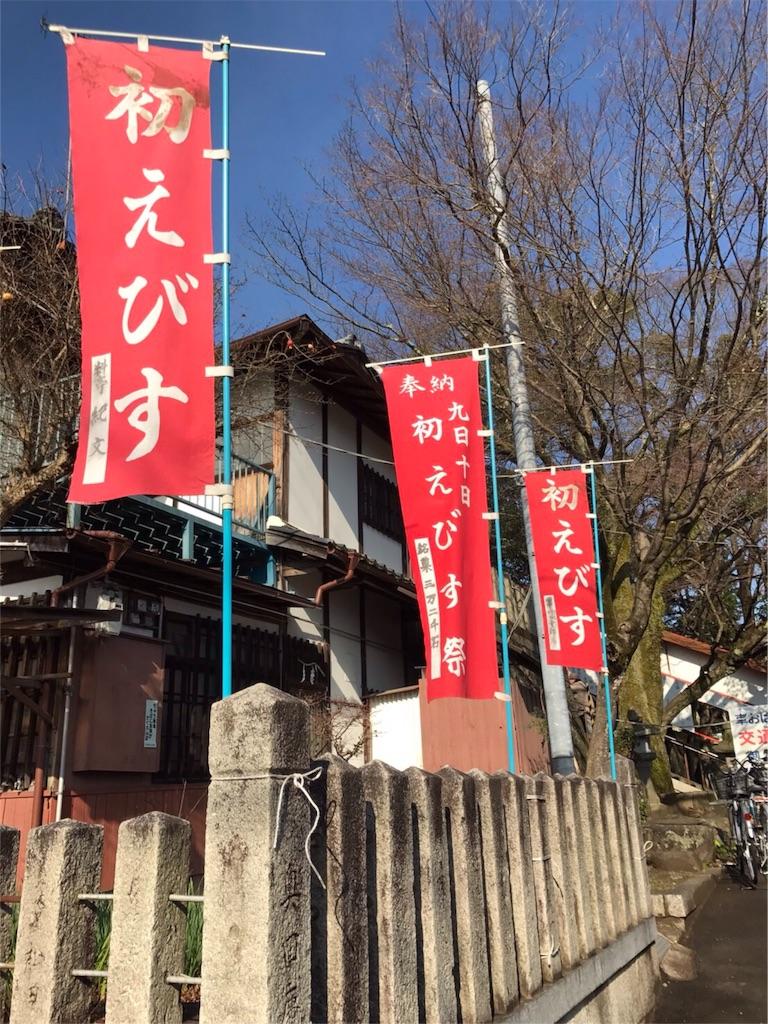 f:id:yokota-sekizai:20170110173046j:image