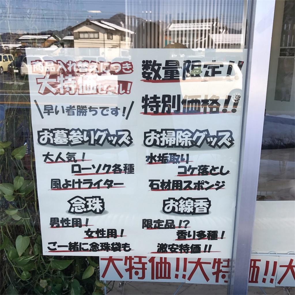f:id:yokota-sekizai:20170127144502j:image