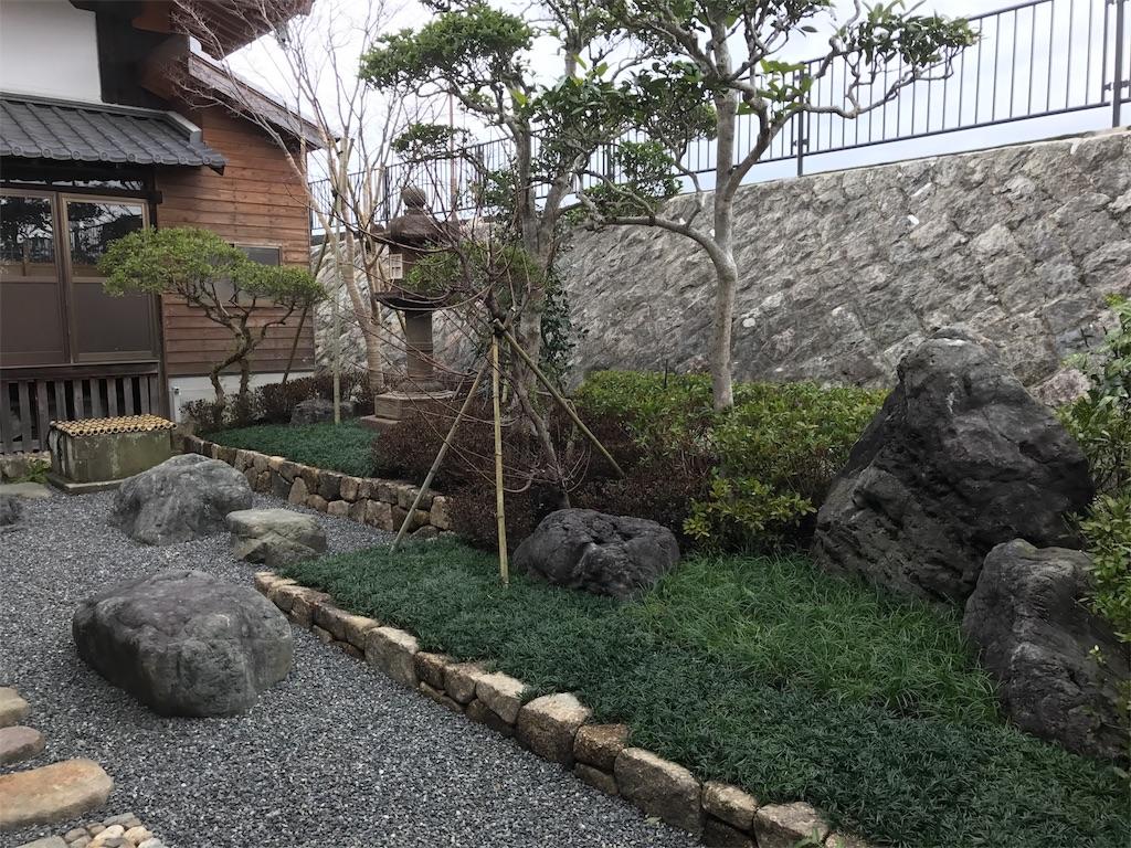 f:id:yokota-sekizai:20170207184633j:image