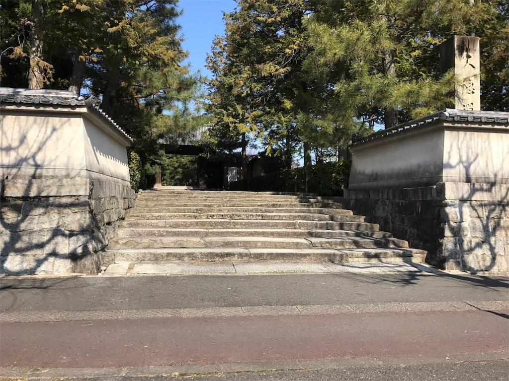 f:id:yokota-sekizai:20170217170917j:image